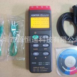 台湾群特CENTER3094通道温度表CENTER-309