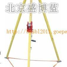 SJY-10     救援三角架