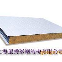 岩棉彩钢板|彩钢岩棉夹芯板|上海望腾
