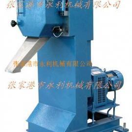 LQ系列塑料切粒机|300悬臂切粒机
