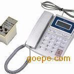 电话机 防爆电话机 厂矿用防爆电话机