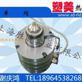单组针阀热流道系统|单阀热流道模具