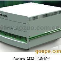 澳作Aurora LIBS 光谱仪