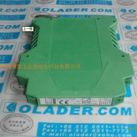 2864176 MINI MCR-SL-UI-2I-NC德国信号变送器 避雷器代理