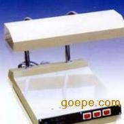 台式三用紫外分析仪