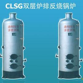 重庆贵州安徽灭菌锅炉/食用菌杀菌锅炉