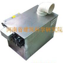 超声波雾化加湿器(水泥养护室专用)