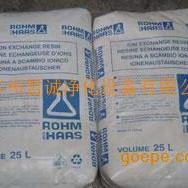 罗门哈斯UP6150苏州经销处
