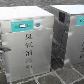 食品消毒柜 臭氧消毒柜 紫外线消毒柜