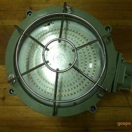 BAX-LED防爆吸顶灯(IIB)