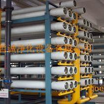 电子工业用超纯水