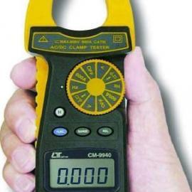 CM9940台湾路昌CM9940电流钳形表CM-9940