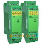 WP6243直流信号转换器