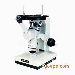 XJP-200倒置双目金相显微镜