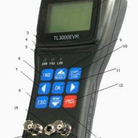 TL3000EVR-S标准型误码测试仪