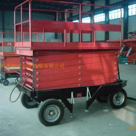 供应 移动式液压升降平台、剪叉式升降机
