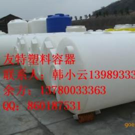 供应锥底水箱 食品级水箱 尖底化工桶