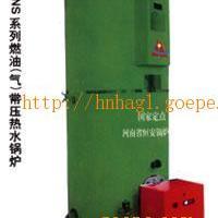 立式燃气热水锅炉-恒安立式热水锅炉-立式燃气热水锅炉价格