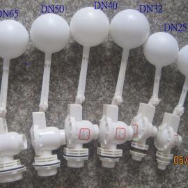 供应浮球水位控制器,4分浮球