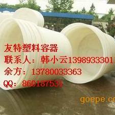 厂家直供塑料桶 500L塑料缸 500L圆桶