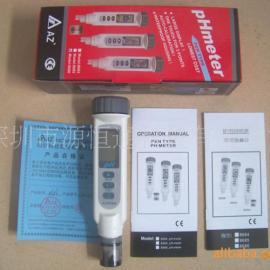 台湾衡欣AZ8686笔式PH计AZ-8686酸碱计