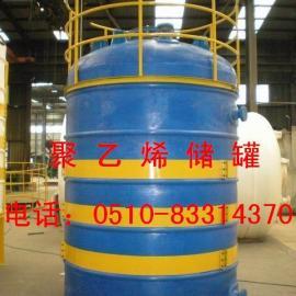 标准塑料储罐、储罐标准、滚塑储罐、一次成型储罐,无焊缝储罐