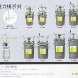 宝丽TR-20M压力桶 手动压力桶 20L压力罐 涂料压力桶