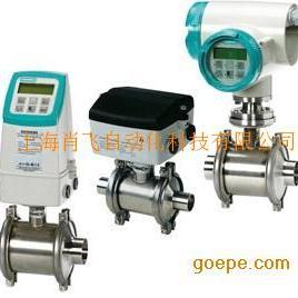 电磁流量传感器MAG1100