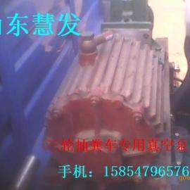 广东小型吸粪车真空泵
