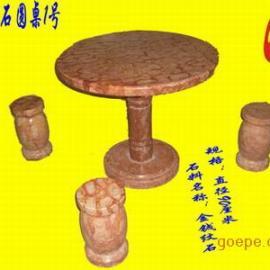 石桌/石凳
