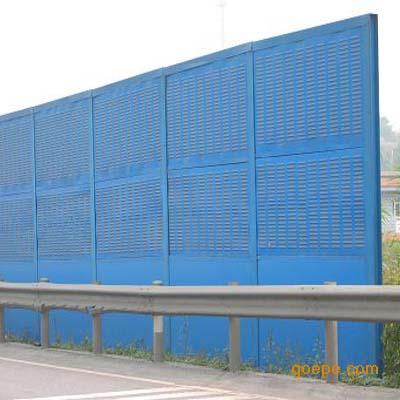 广州吸音板,金属吸音板,冲孔吸音板