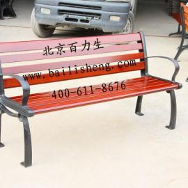 BLS-Y034型公园椅 园林椅 户外休闲椅 路椅 长椅
