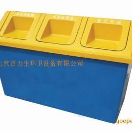 玻璃钢垃圾桶 分类垃圾桶 垃圾箱 垃圾桶