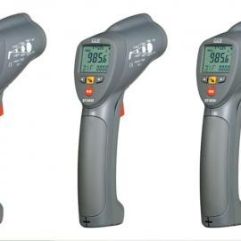 香港CEM DT8859高温红外测温仪DT-8859