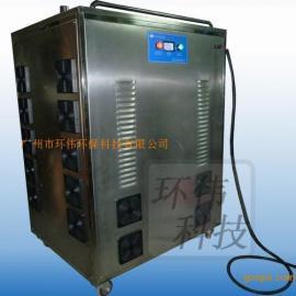 食品车间臭氧消毒机|空气灭菌机