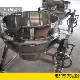 不锈钢蒸汽夹层锅,电加热,高粘度夹层锅