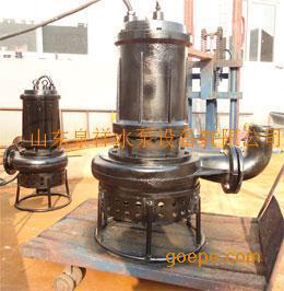 潜水泥浆泵,高效耐磨泥沙泵,合金抽砂泵