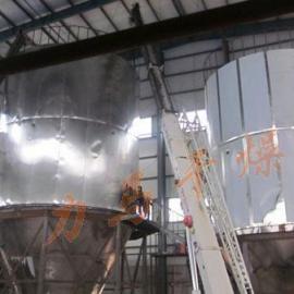 双流喷嘴式喷雾干燥奇米影视首页主要技术参数
