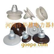XWP2-100悬式陶瓷绝缘子