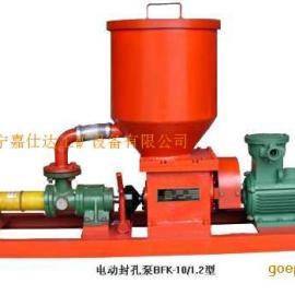 BH-40/2.5 矿用阻化泵 阻化剂喷射泵