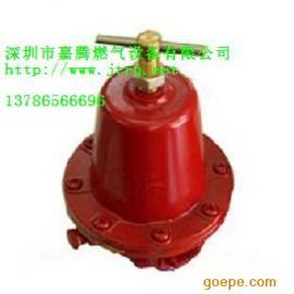 美国REGO调压阀597FA/597FB/597FC/597FD燃气调压器 Rego煤气减压