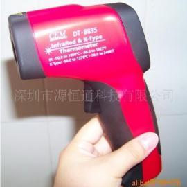 香港CEM DT-8835红外测温仪DT-8835