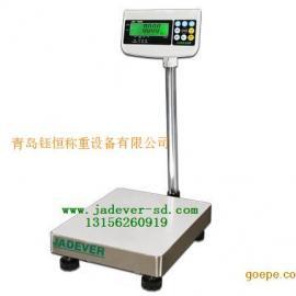钰恒电子台秤/500kg电子秤/500公斤磅秤小地磅落地平台秤