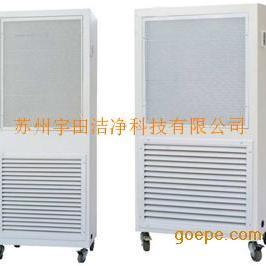 苏州空气自净器