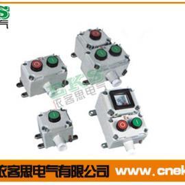 BZA53防爆控制按钮