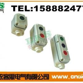 LA5821防爆控制按钮/IIB防爆控制按钮