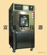 小型立式恒温恒湿箱THP50