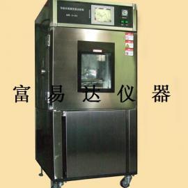 大规模立式恒温恒湿箱THP50