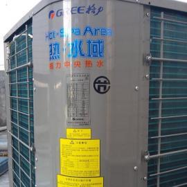 深圳格力空气能商用工程省电节能空气能
