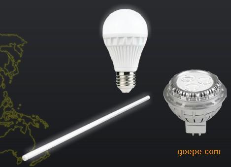 首页 供应产品 节能新能源 专用灯具/专门用途灯具 led灯/发光二极管